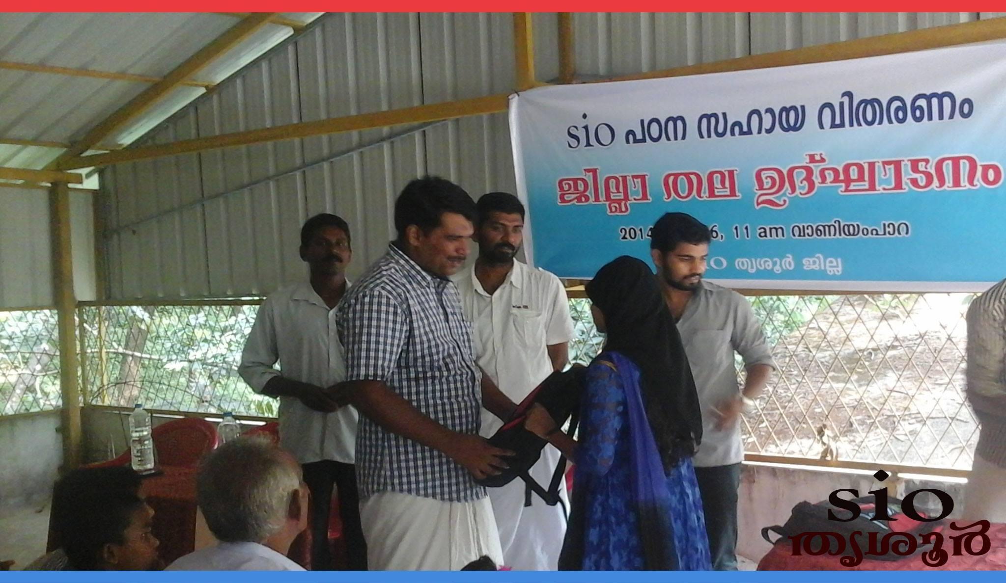 Service programs Organized in Kerala