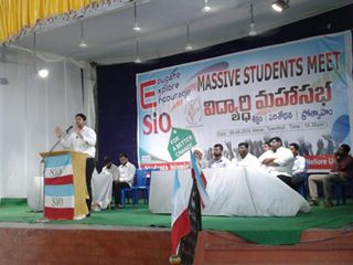 Students Meet addressed by SIO National President at Nellore