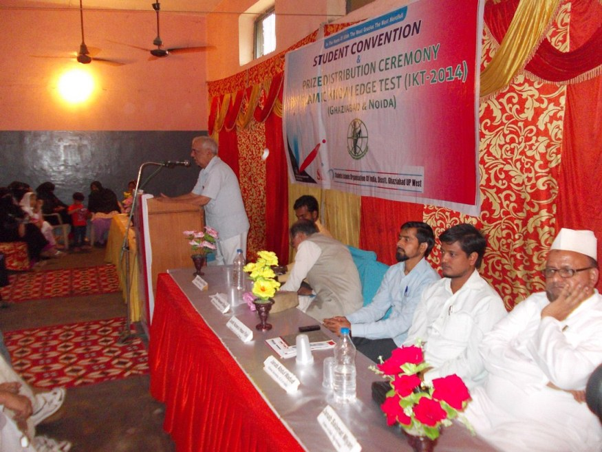 Student convention organized by Hapur chapter of SIO UP West