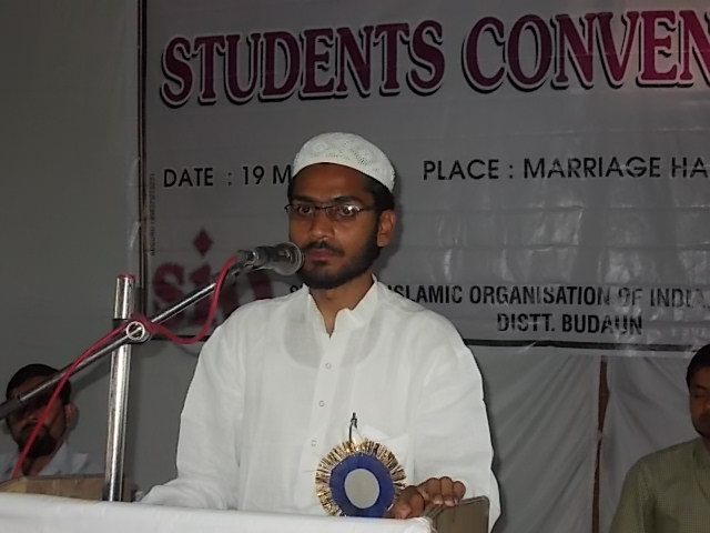 Student conventions organized by SIO UP West Zone