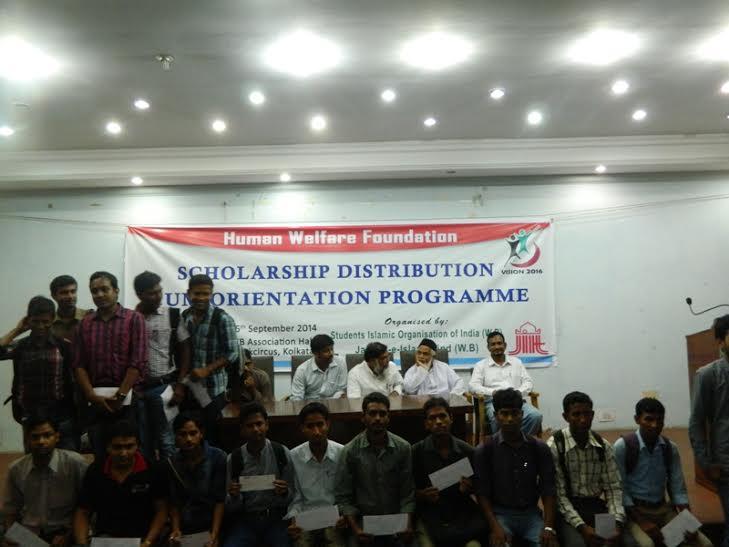 SIO West Bengal organizes Scholarship Distribution Program