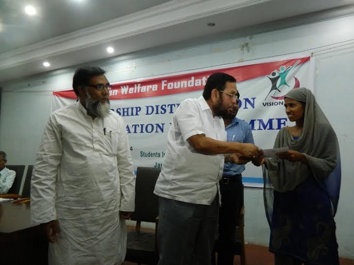 SIO West Bengal organizes Scholarship2