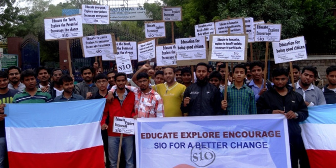 Implement Educational Policies Effectively, Demands SIO
