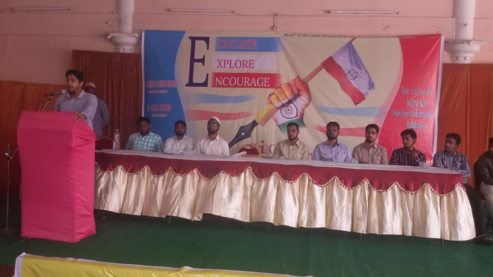 """Educate Explore Encourage – SIO for a better change"" Br Ashfaq Shareef at Mahboob Nagar"