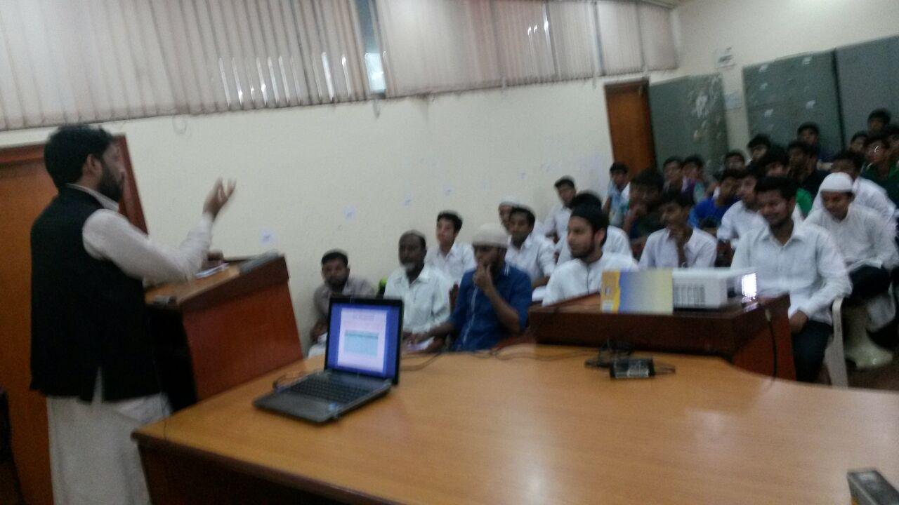Educational seminars conducted by SIO Maharashtra South