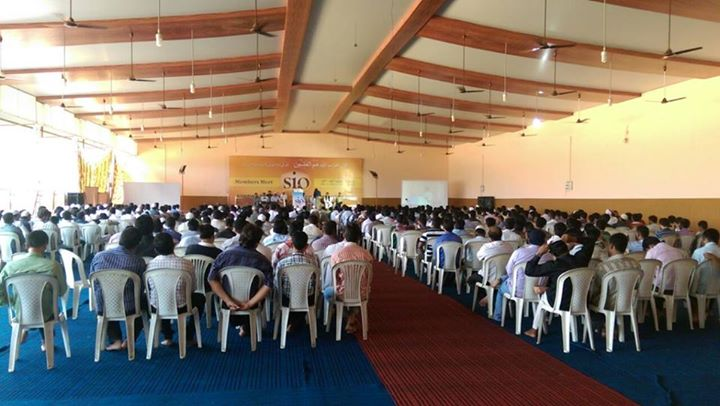 SIO Members Meet of AP & Telangana concludes in Hyderabad