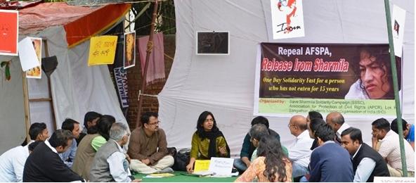 SIO joins in for save Sharmila Solidarity Campaign SSSC at Jantar Mantar New Delhi
