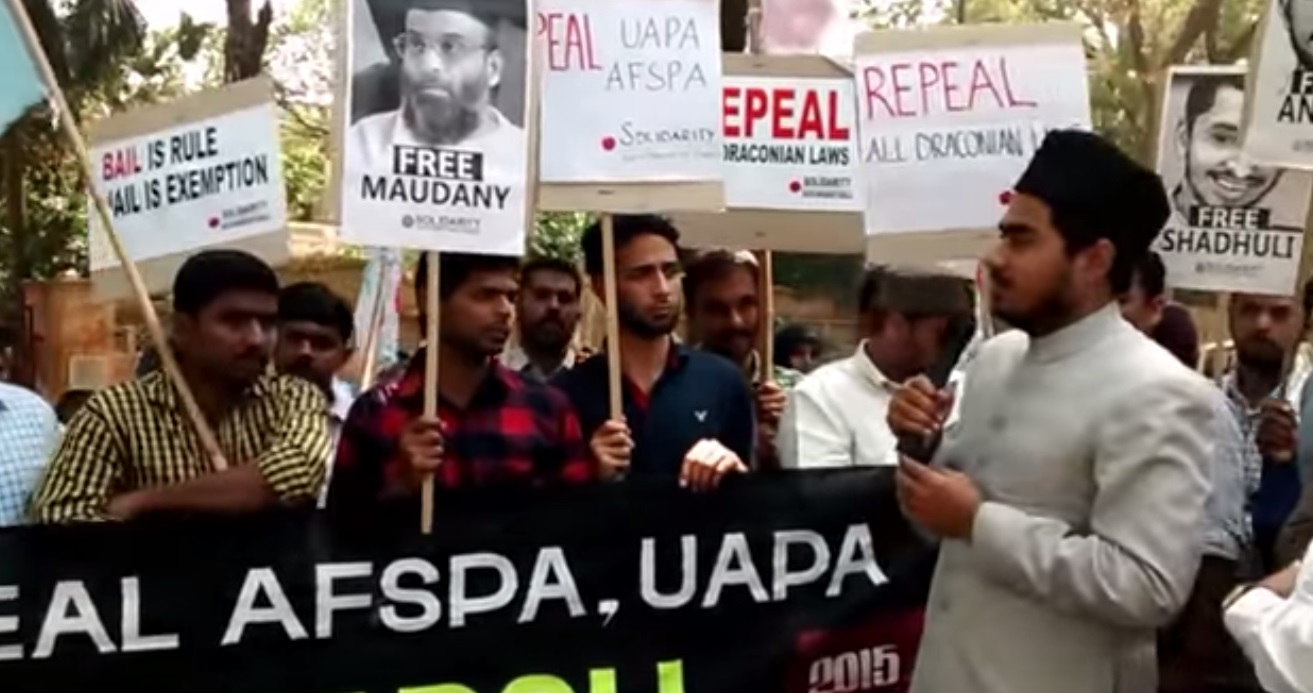 AMU Protest against UAPA & AFSPA