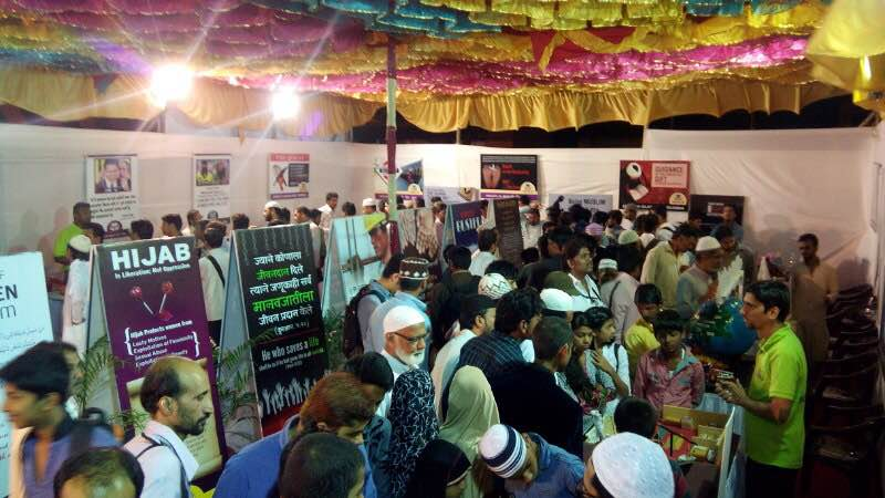 """""""Islam for all"""" by means of an exhibition"""
