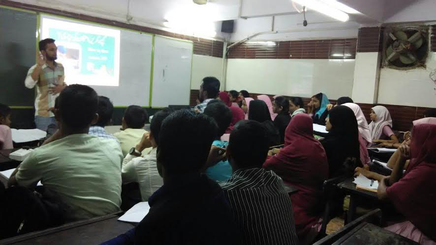 Motivational lectures on Exams organised by SIO Mumbra