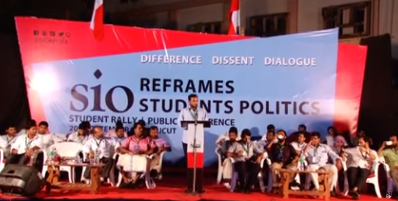 SIO REFRAMES STUDENTS POLITICS – IQBAL HUSAIN (SIO National President)