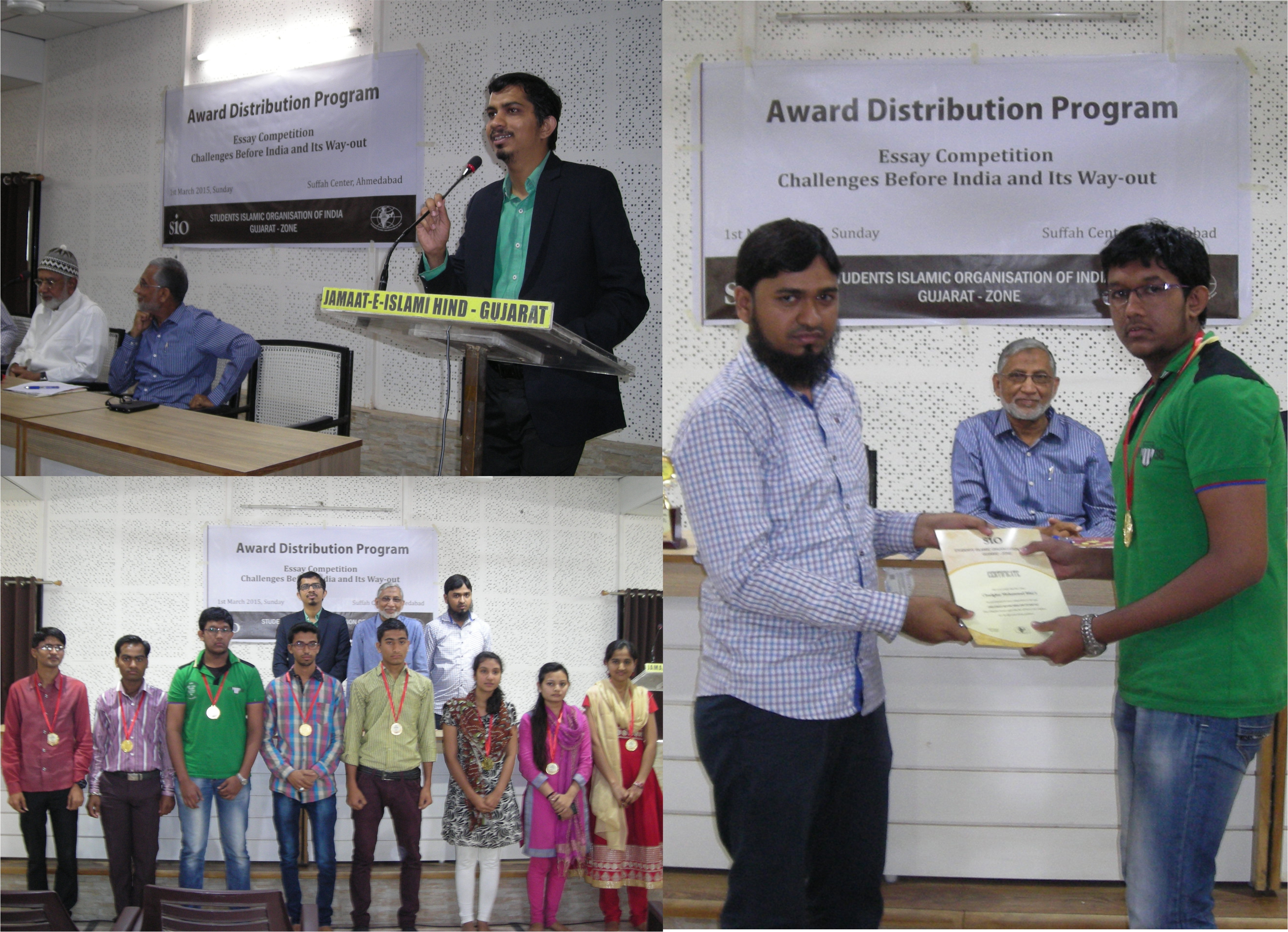 State Level Essay Competition concluded in Gujarat