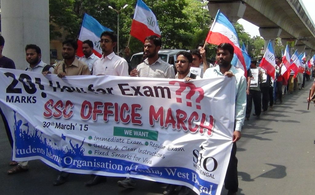 SIO West Bengal demands to resolve SSC Examination issues
