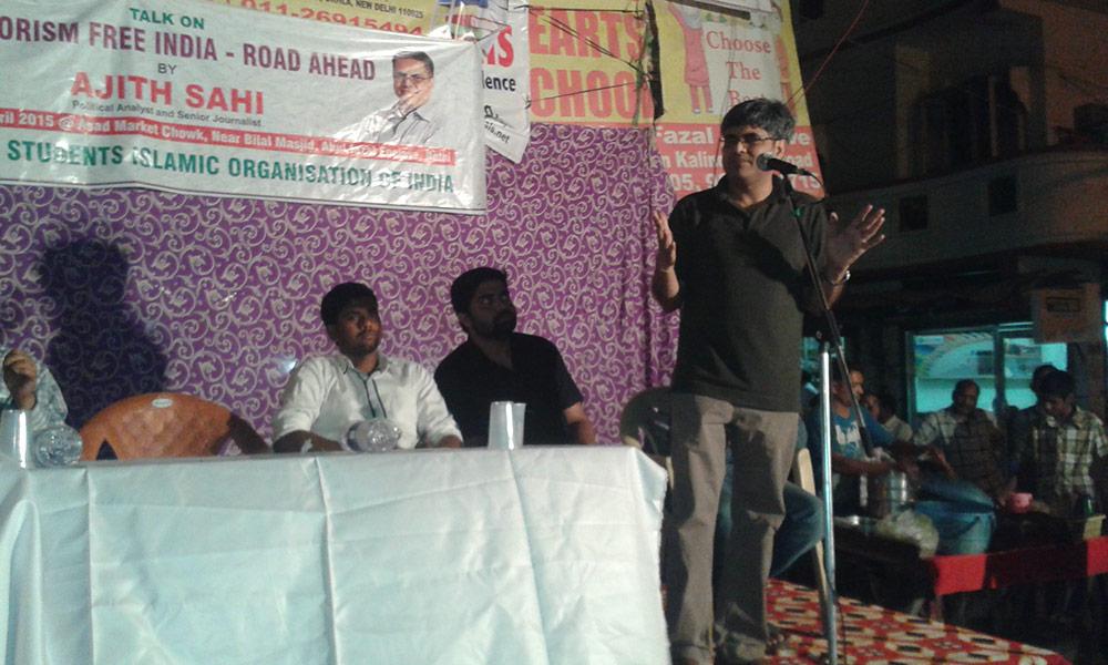 Terrorism Free India: Road Ahead