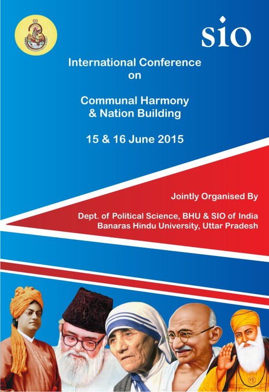 short essay on national integration of india Search results national integration and ohesion national integration and cohesion national integration is a process of achieving national cohesion, stability, prosperity, strength, and feelings of being united as a.