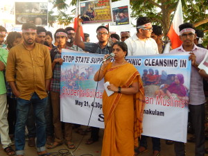"""""""Stop State Supported  Ethnic Cleansing in Myanmar """" students express solidarity with Rohingya"""