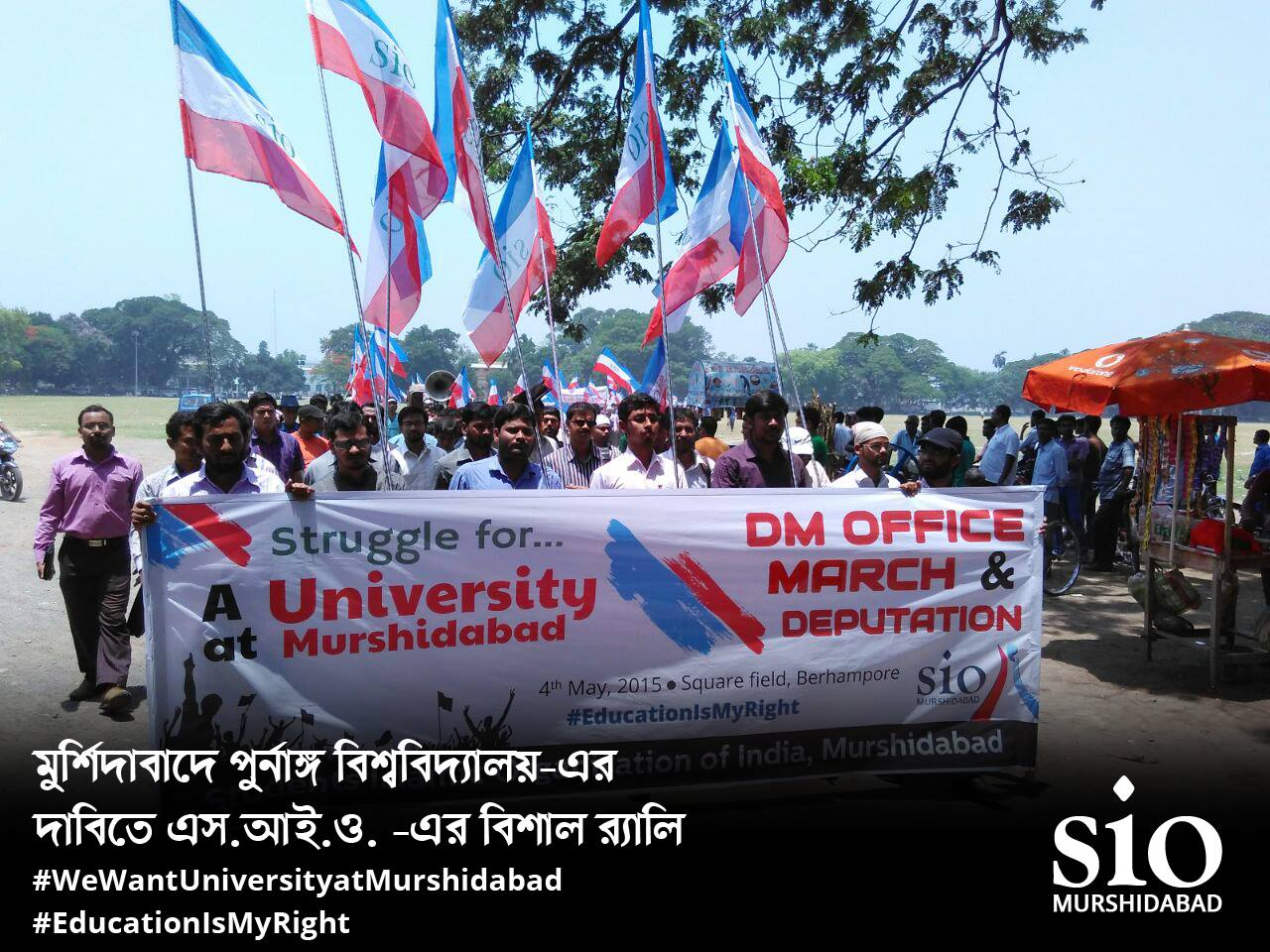 SIO Demands for better education system and a Full-fledged university at Murshidabad