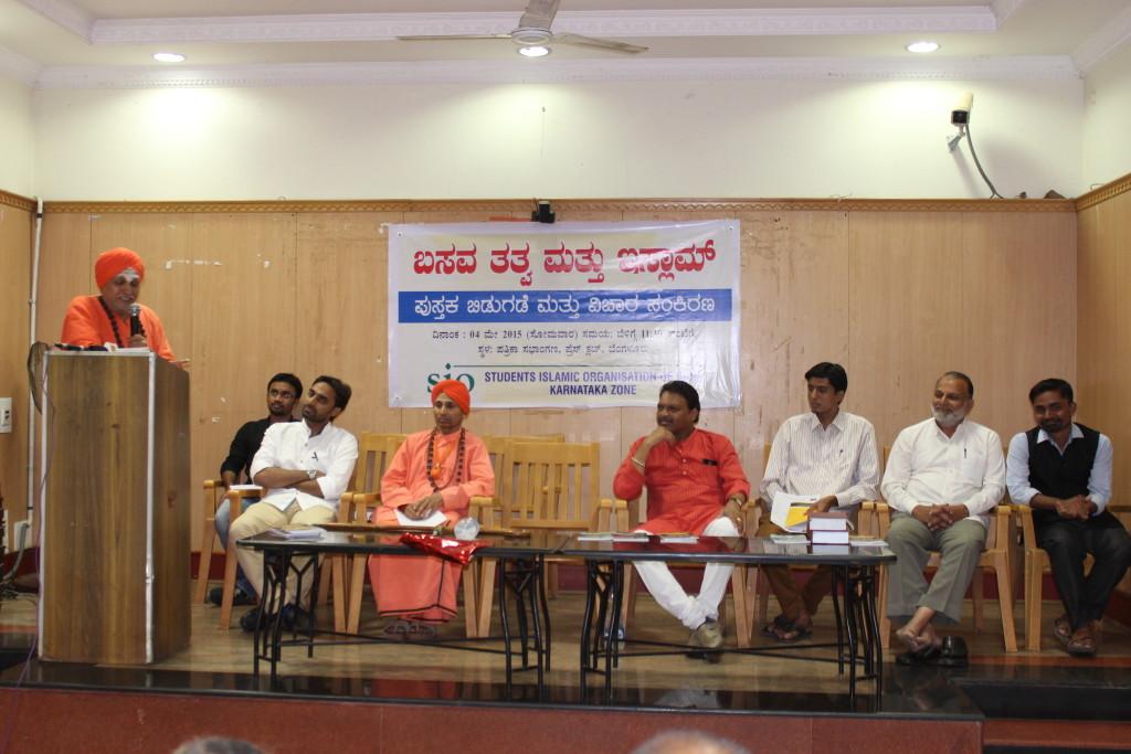 Book Release Symposium Held at Karnataka