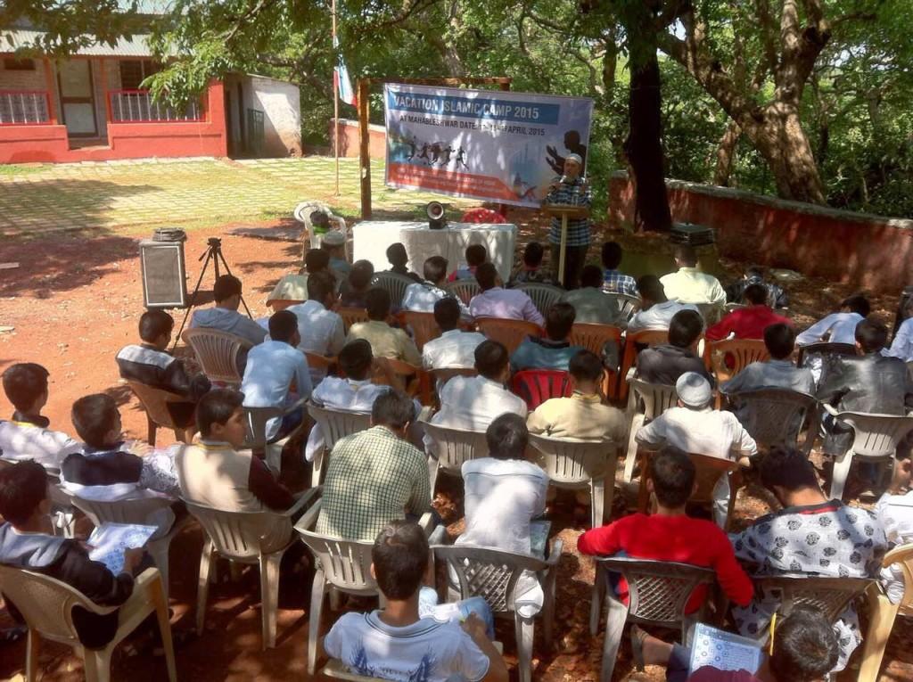 Vacation Islamic Camp organized by SIO Mumbra