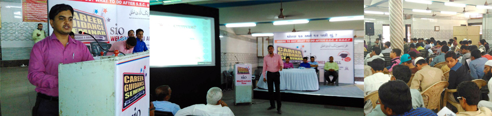 Career Guidance Seminar held at Gujarat for 10th and 12th