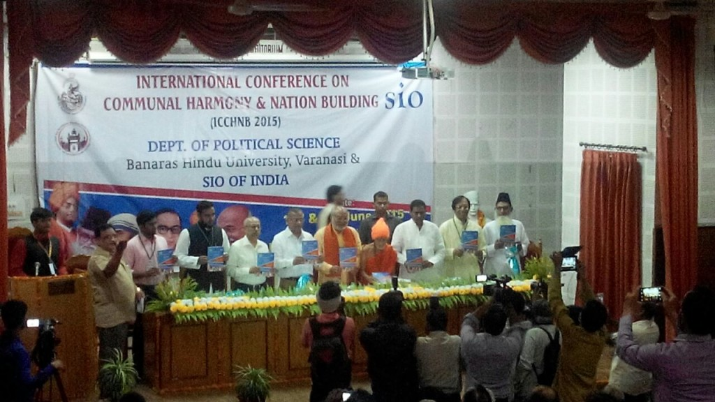 "International conference on"" Communal Harmony and Nation Building"" held in BHU"