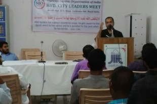 Leadership Development Program by SIO Hyderabad