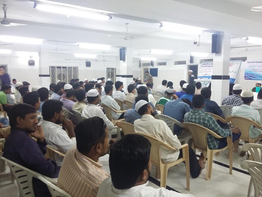 Member Ramadan Gathering by SIO Hyderabad