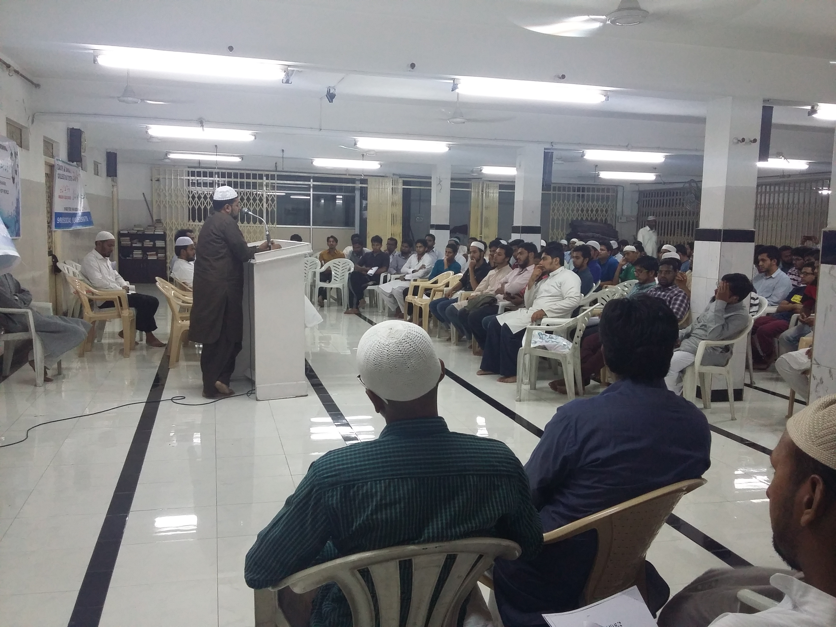 Member Ramadan Gathering by SIO Hyderabad