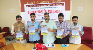 "SIO Karnataka released analytical report on ""Education in Assembly"""