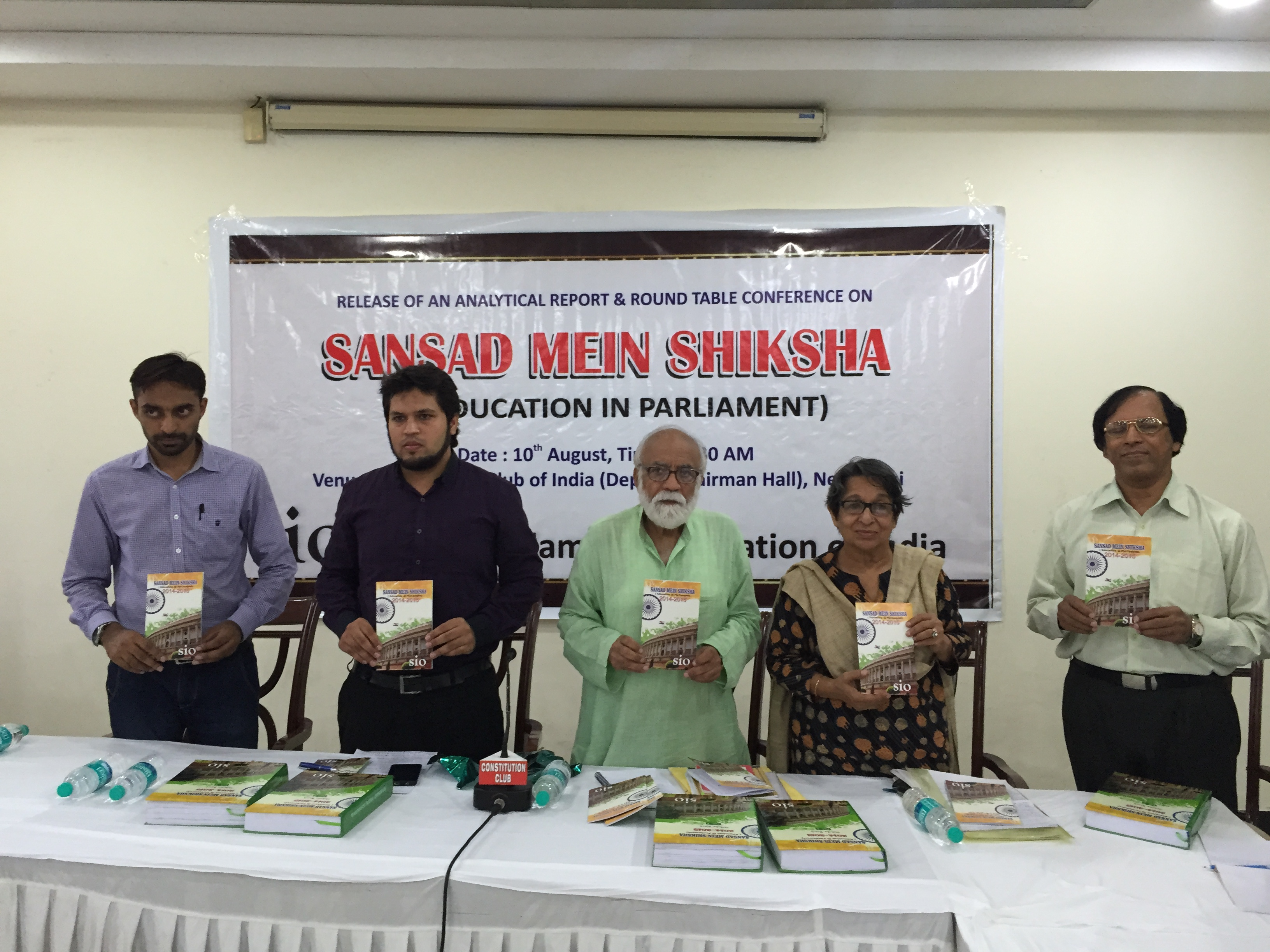 """Sansad Mein Shiksha"" Report Released at Constitution Club of India."