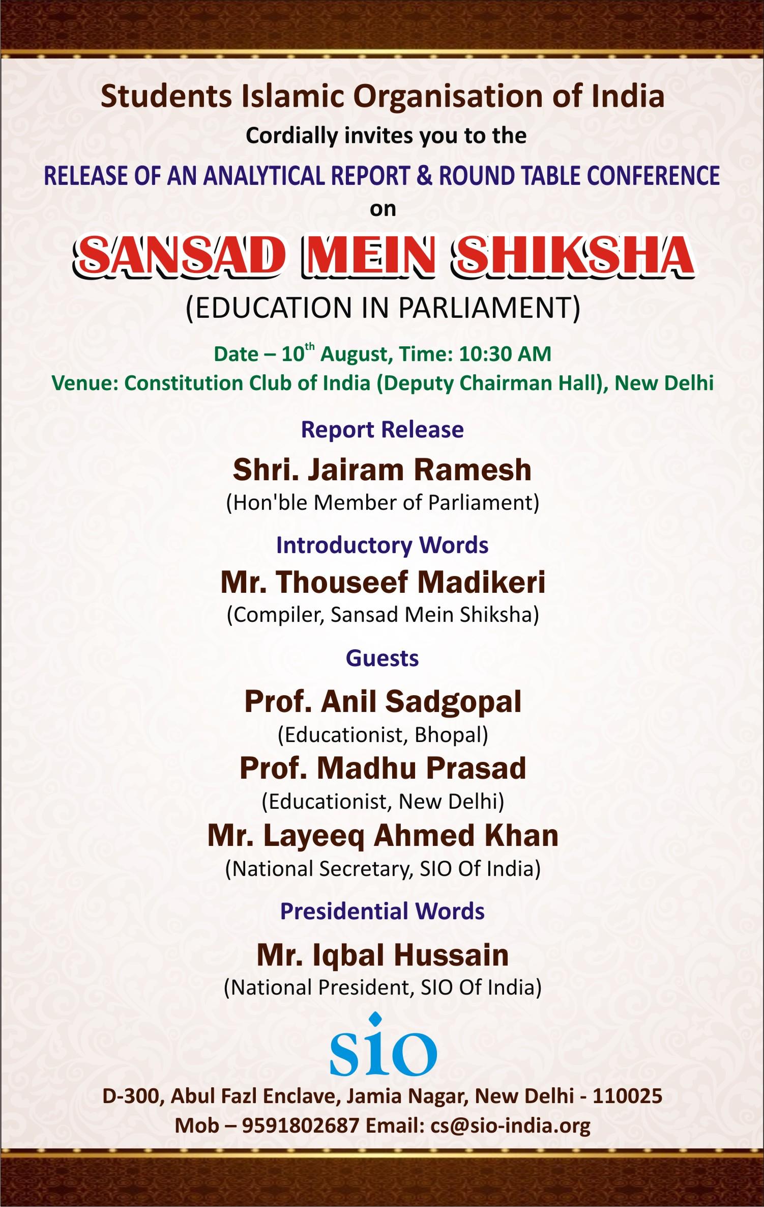 SIO of India cordially invites you to SANSAD MEIN SHIKSHA