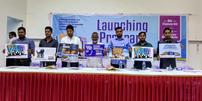 """Launching Event held in mumbai for State wide Campaign """"V 4 Constructive Thoughts"""" by SIO South Maharashtra"""