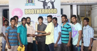 TFSC Brotherhood Trophy