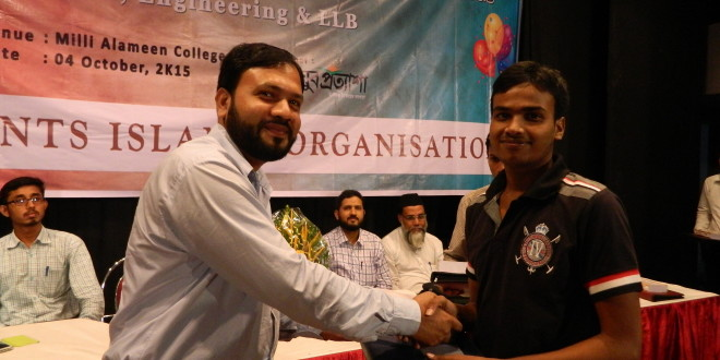 Freshers Felicitation Program by SIO West Bengal