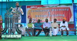 Communal harmony and Nation Building Conference By SIO Chattisgarh