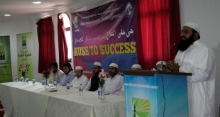 """""""Rush to Success"""" a Youth convention by IMA Youth Wing Kuwait"""