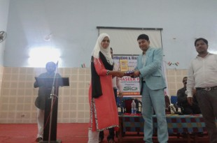 Talent Hunt Prize Distribution Ceremony by SIO Jharkhand