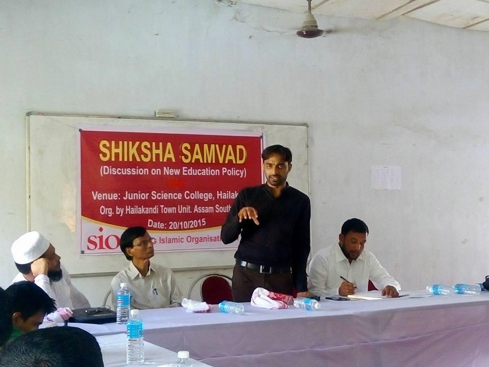 SHIKSHA SAMVAD at Assam