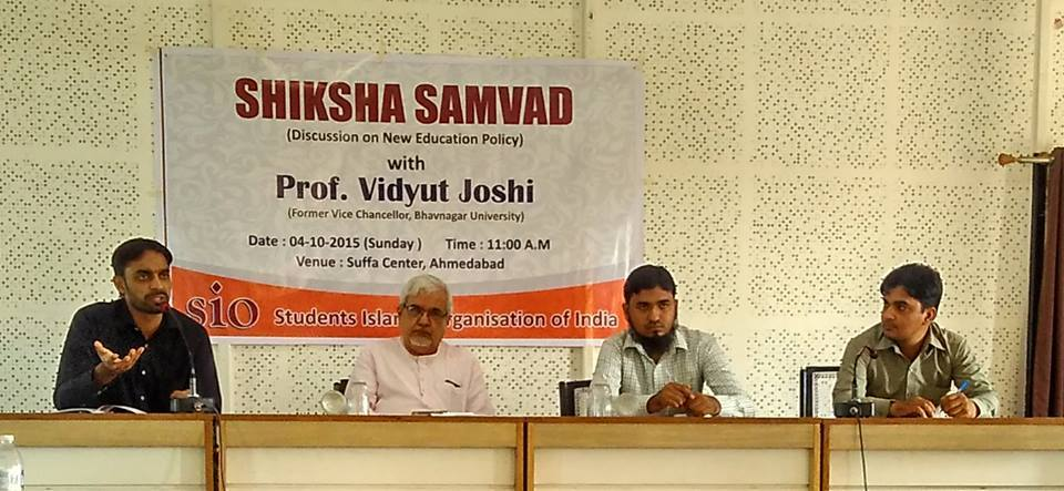 SHIKSHA SAMVAD at Ahmadabad, Gujarat