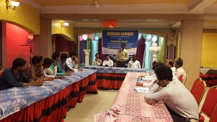 SHIKSHA SAMVAD at Jabalpur, MP