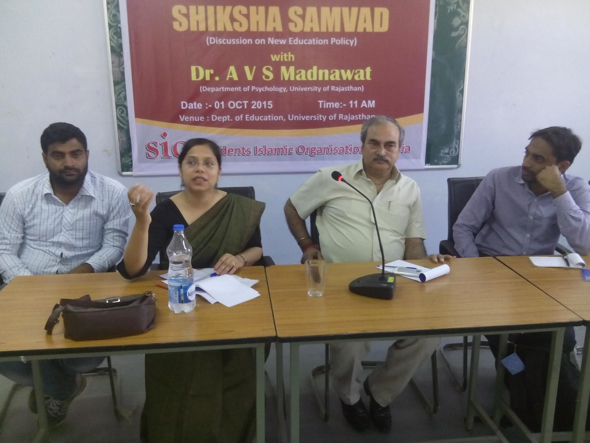 SHIKSHA SAMVAD at University of Rajasthan