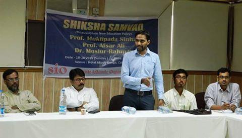 SHIKSHA SAMVAD at Kolkata