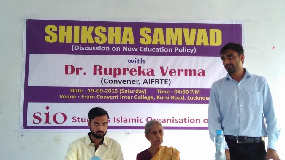 SHIKSHA SAMVAD at Lucknow