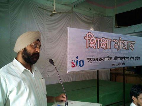 SHIKSHA SAMVAD at Nagpur