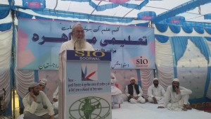 Cultural Festival organised by SIO Rajasthan for Deeni Madaris students