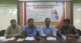 Proposed Recommendations on New Education policy 2015 by SIO of India