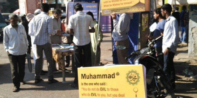 """Know Prophet Muhammad(PBUH)"" Book Exhibition by SIO Mumbra"