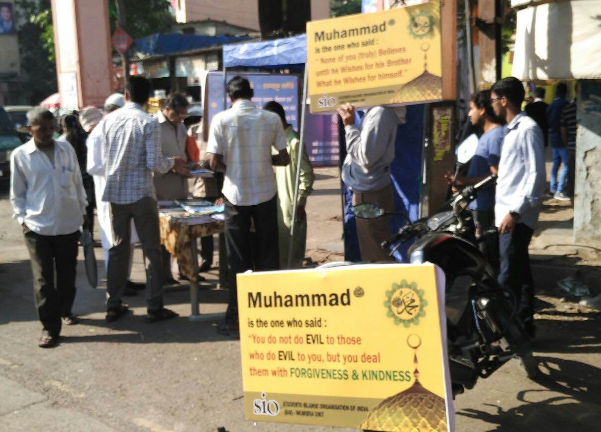 """Know Prophet Muhammad(PBUH)"" A Book Exhibition by SIO Mumbra"