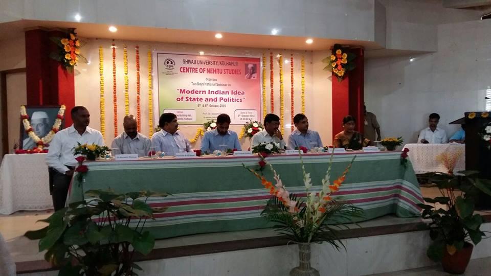 "National Secretary, SIO of India inaugurates the 2 day  National Seminar on ""Modern Indian Idea of State & Politics"" at Shivaji University Kohlapur"