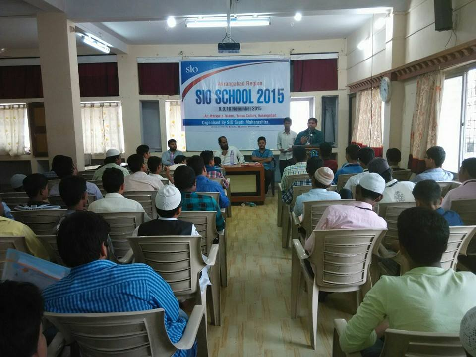 Series of SIO School organised by SIO South Maharashtra